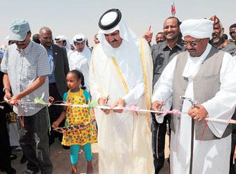 Doha en Érythrée